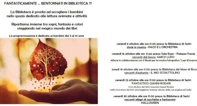 "Locandina ""Fantasticamente"" - Ottobre 2020"
