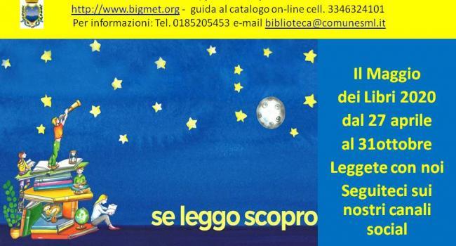 Leggi con noi - cartolina informativa