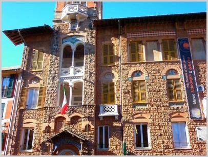 Palazzo Fascie-Rossi (ingresso biblioteca)